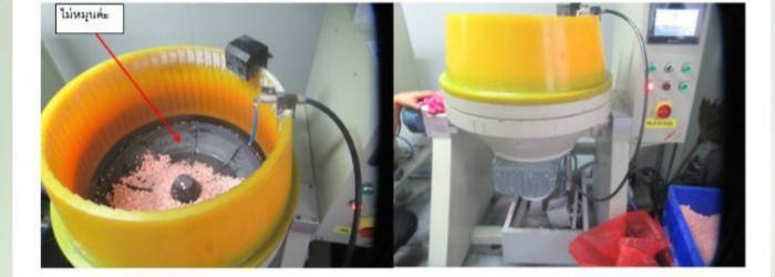 VA60 Centrifugal disc finishing machine